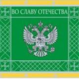 Собрание членов ГКО, посвященное подготовке к Фестивалю казачьей культуры в Новоселенгинске