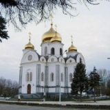 Форум войсковых казачьих обществ России