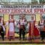 """Анимационный проект """"Верхнеудинская ярмарка на Великом Чайном пути"""""""