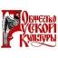 Открытие мемориальных досок летописцу Бурлакову и краеведу Танскому