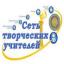 Всероссийский Интерактивный Белый месяц-2016