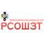 ГСУВОУ «Республиканская специальная общеобразовательная школа закрытого типа»