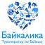Байкалика