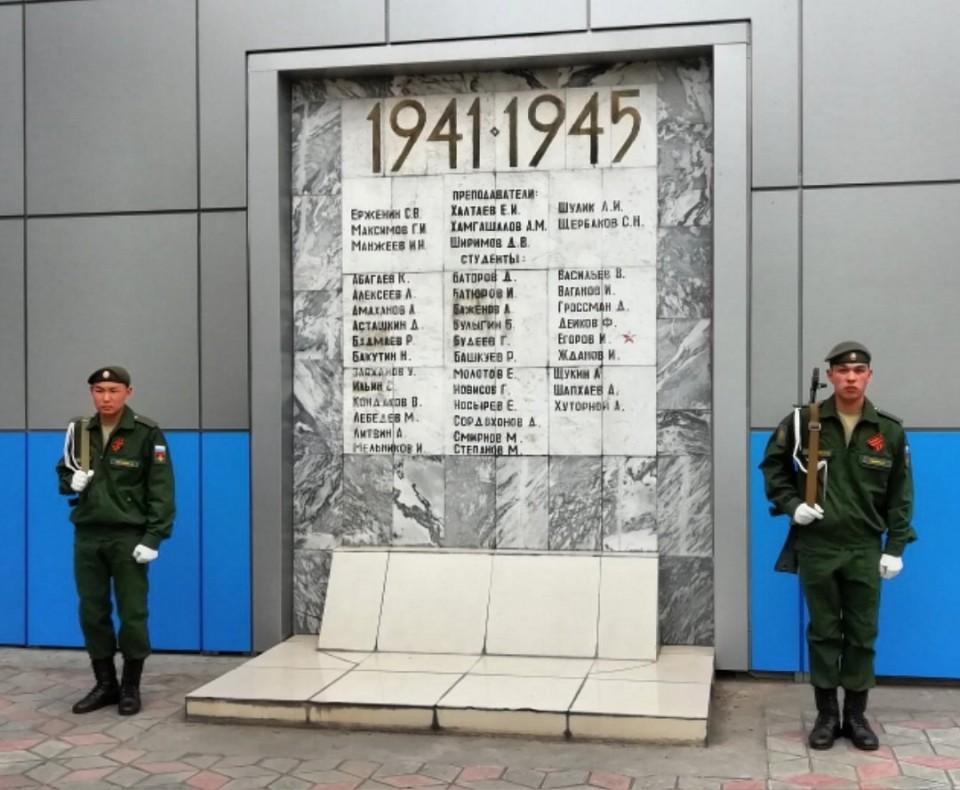 Памятник ветеранам преподавателям ВСГУТУ?