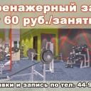https://xn--b1ajkq.xn--p1ai/images/groupphotos/72/340/thumb_7d506d1c4ceb1e5bd895dbfe.jpg