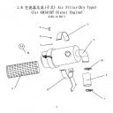 Воздушный фильтр для дизельного двигателя KM385BT (Сухой тип)<br />250D.10.001-1