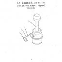 Воздушный фильтр для дизельного двигателя ZN390T
