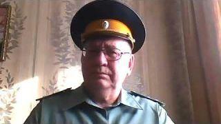 Совет атаманов ЗВКО 26 января 2021