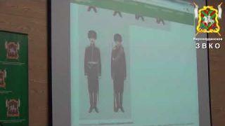 Форма ЗВКО: образцы парадной и повседневной формы, порядок ношения, различия в форме